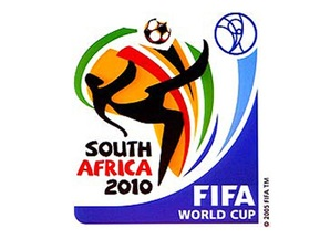 У ФІФА розповіли, скільки зароблять на ЧС-2010