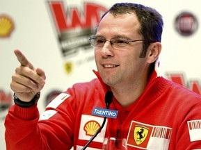 Босс Ferrari: Не надо впадать в панику