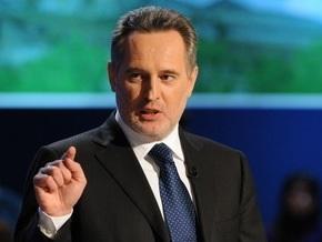 Прибыль компании Фирташа упала на 42%