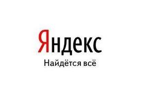 Ведомости: Яндекс предложил Сбербанку золотую акцию