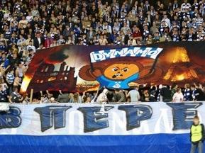 Фотогалерея: Динамо - ПСЖ: Навколо футболу