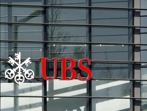 Крупнейший банк Швейцарии уволит 26 тыс. человек
