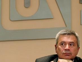 ЛУКОЙЛ задолжал уже около $7 млрд