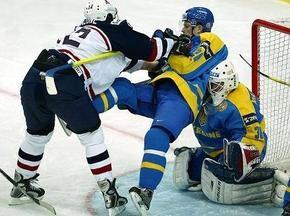 Сегодня сборная Украины стартует на ЧМ по хоккею