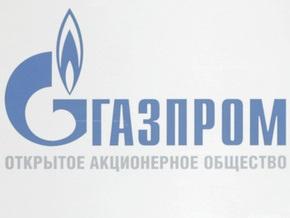 Украинская дочка Газпрома просит НКРЭ продлить лицензию на поставку газа