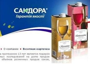 PepsiCo увеличивает выпуск дешевого вина в Украине