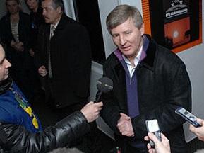 Ахметов сподівається на вихід у півфінал і бажає того ж Динамо