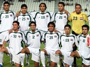 Збірна Іраку з футболу тренуватиметься у Донецькій області