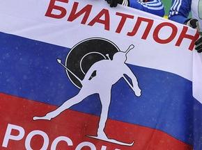 На Чемпіонаті Росії двох біатлоністів упіймали на допінгу