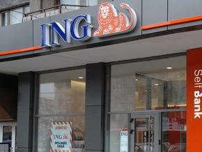 ING намерена продать часть своих подразделений