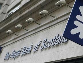 Банк RBS сократит 2700 сотрудников