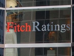 Fitch понизило рейтинг ИСД и отозвало рейтинги компании
