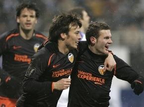 Валенсия одолжила 50 миллионов евро