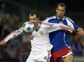 Сборная России вырывает победу у Лихтенштейна