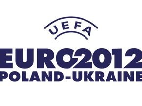 Укрзалізниця направит 4,9 млрд грн на подготовку к Евро-2012