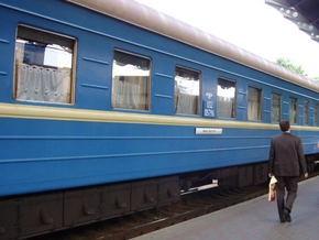 Укрзалізниця получила 15 тыс. заявок на билеты через интернет