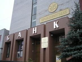 Внешэкономбанк направит на кредитование украинской экономики полмиллиарда долларов
