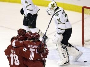 NHL: Звездный час для Койотов