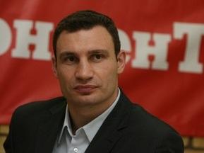 Виталий Кличко: С унижениями на таможне приходится сталкиваться тысячам украинцев