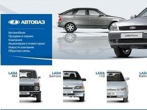 АвтоВАЗ просит помощи: Путин обещает 20 млрд