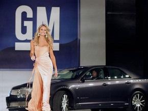 Глава GM уходит в отставку