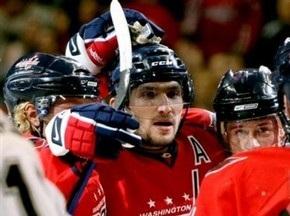 NHL: Овечкіну скорилася сотня
