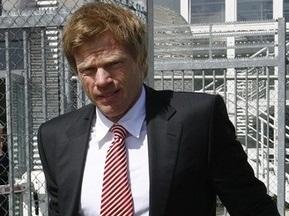 Олівер Кан відхилив пропозицію Шальке