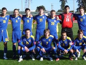 Українська молодіжка розійшлася миром зі збірною Сербії