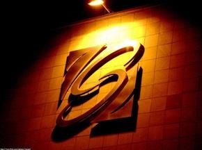 МЮ может спонсировать арабская компания
