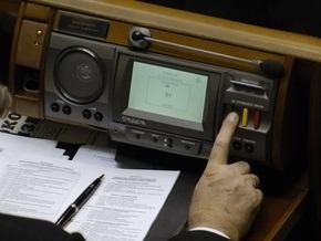 Корреспондент досліджував механізм лобізму в українському парламенті