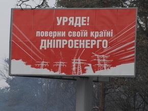 СМИ: Тимошенко и Ахметов поделили Днипроэнерго