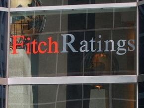 Fitch отозвало рейтинги Укргазбанка