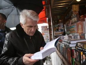 Корреспондент з ясував, які книги читають українські політики