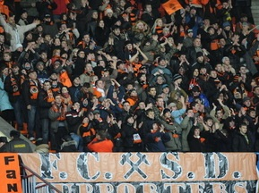 Порядок на матче Шахтер - ЦСКА обеспечат более тысячи милиционеров и стюардов