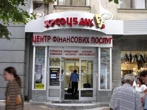 S&P отозвало рейтинги Укрсоцбанка