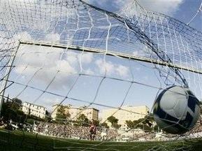 Кубок УЕФА: Ман Сити, Гамбург и ПСЖ выходят в четвертьфинал