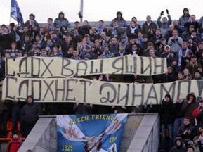 Уболівальники Зеніту проти дискваліфікації стадіону