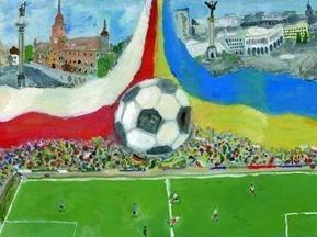 Евро-2012: Организаторы рассчитывают на помощь католической церкви