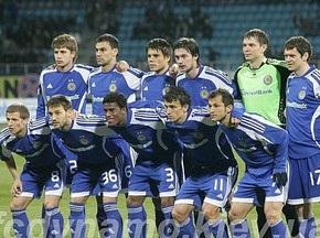 Сегодня Динамо вылетит в Харьков