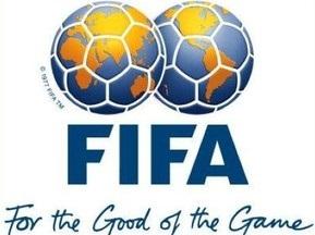 ФИФА утвердила заявки на проведение ЧМ 2018 и 2022 года