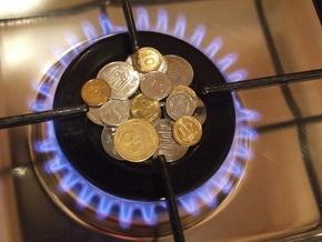 Нафтогаз в два раза увеличил платежи в бюджет