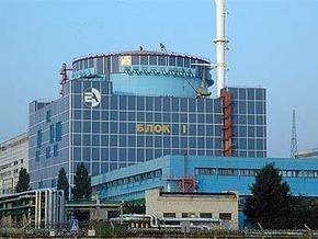 ХАЭС отключила второй энергоблок от сети