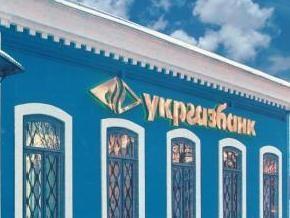 Акционеры Укргазбанка предложат государству войти в капитал банка