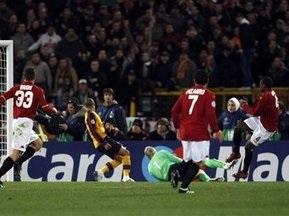 Рома - Арсенал: Итальянская мечта улетает в небо