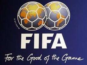 Рейтинг FIFA: Украина сохранила свои позиции