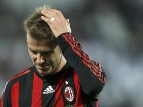Бекхэм подтвердил продление срока аренды в Милане