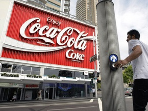 Coca-Cola инвестирует $2 млрд в китайский рынок