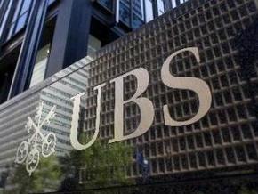 Банк UBS не выдаст информацию о своих клиентах