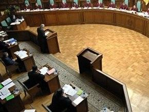 Верховный Суд отменил решения хозсудов по Квазару