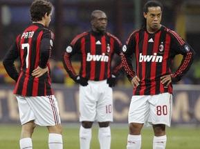 Мілан зменшить зарплати футболістам